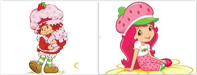 strawberry prima e dopo