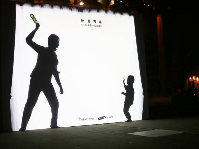 campagna contro abusi minori
