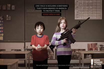 mamme armi