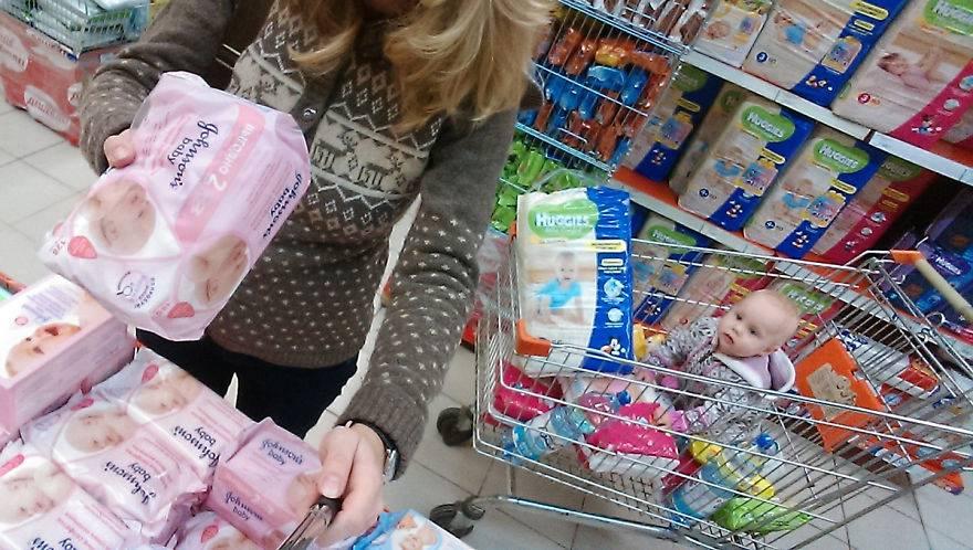 mamma spesa