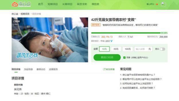 ragazza cinese muore di fame 11