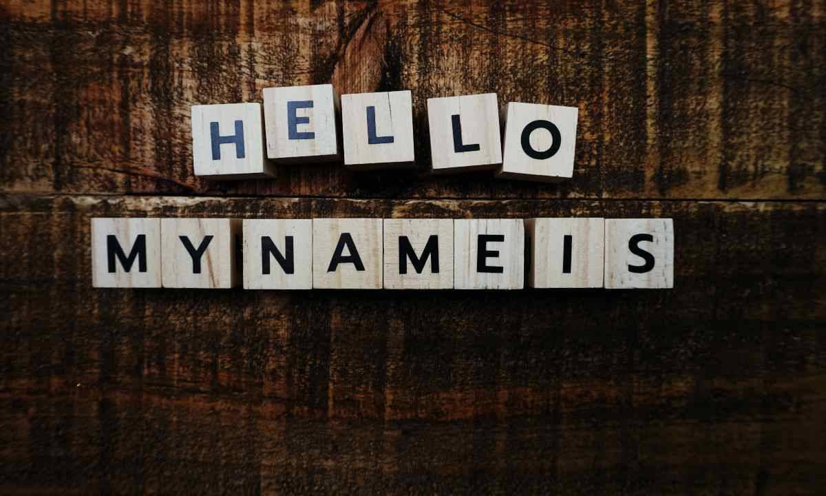 nomi femminili lettera e