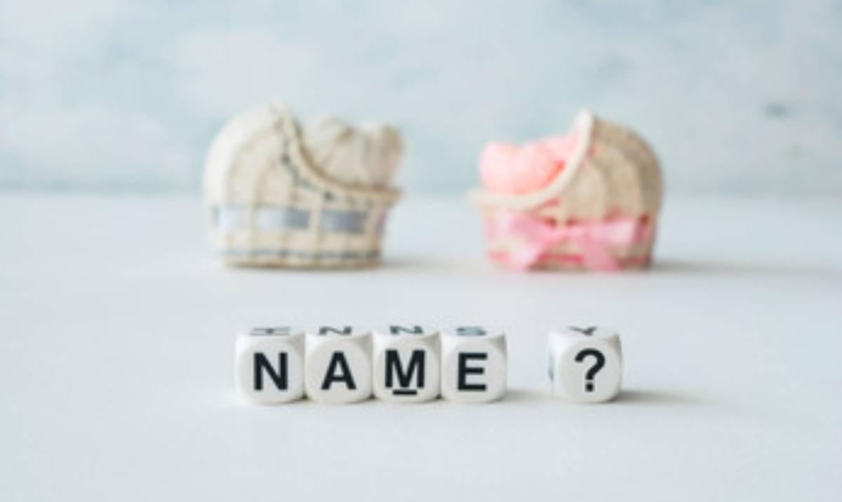 nomi maschili lettera e