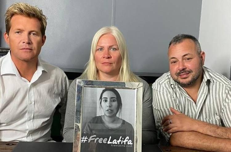 free Latifa