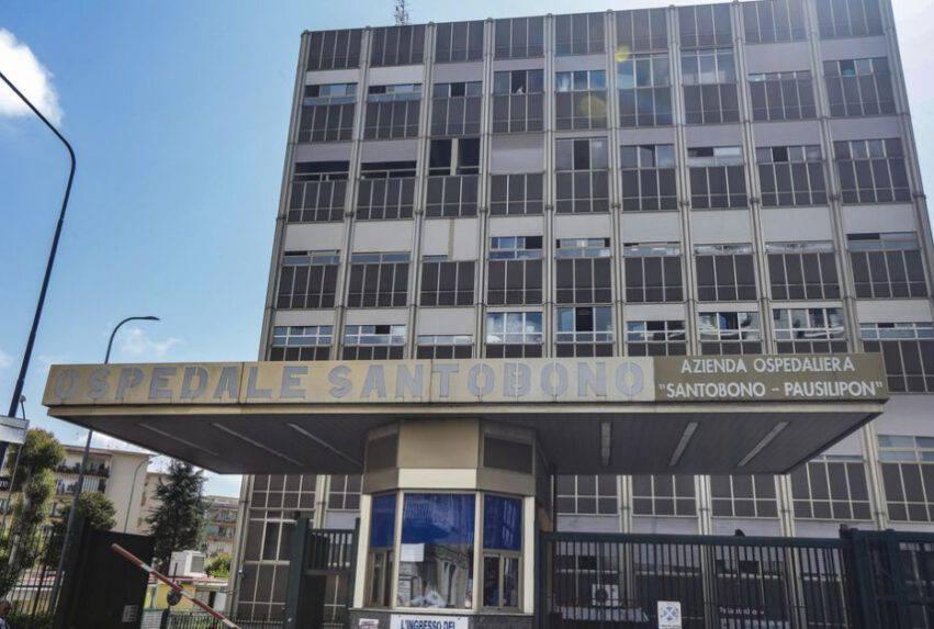 Ospedale Santobono - Pausillipon